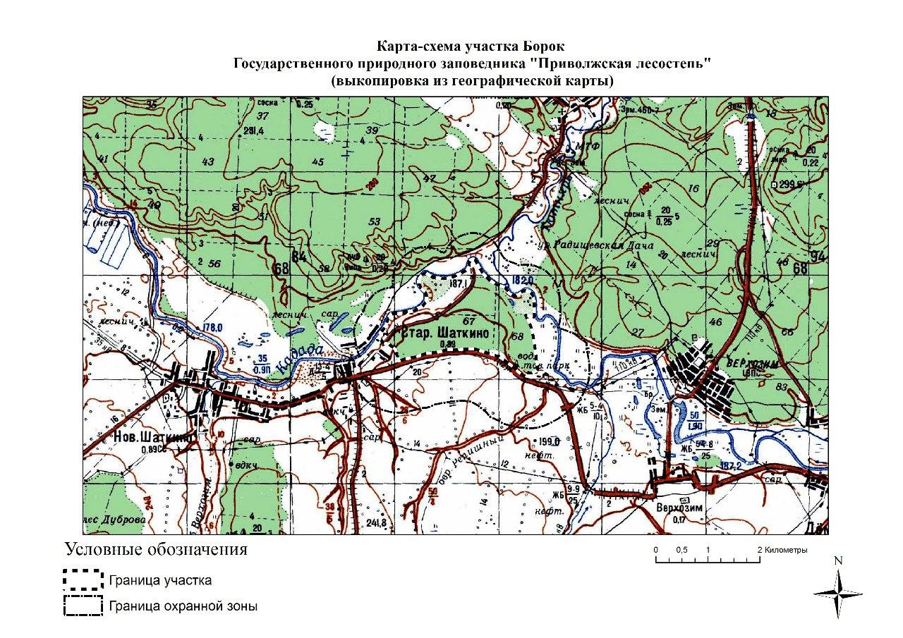 схема дна сурского водохранилища